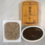 """""""甘くて辛い 大阪の味""""とはこれいかに?知る人ぞ知る「堂島カレー」を食べてみた!"""