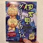 農林水産省・NHK・日本農業新聞の三冠達成!「もったいない精神」が生んだ佐賀発グリーンカレーとは?