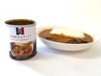 カレーorフレンチ? 食べて応援プロジェクトから生まれた「石巻産カツオ×トマト」のカレー