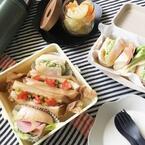"""《春だ!ピクニックへ行こう♡》親子で楽しむ""""お花見""""レシピ&公園遊びのお手軽お弁当!"""