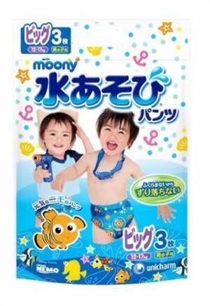 《もうすぐ夏本番!》ベビー&キッズの、水遊びデビューの必需品って?