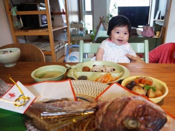 《ベビーの100日祝い♡》生まれてはじめてのイベント、お食い初め&記念撮影で準備するアイテムは?