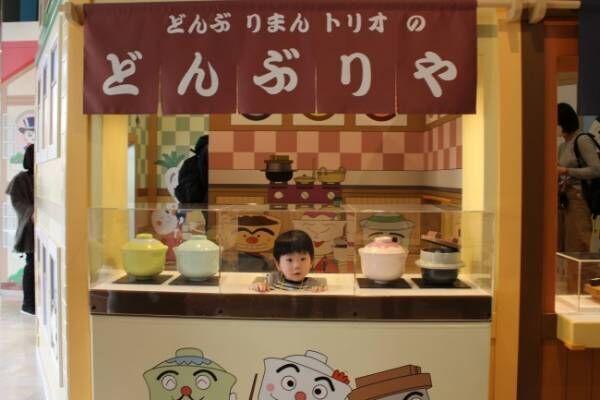 《春の行楽どこに行く?》限定アイテムもいっぱい! 仙台アンパンマンこどもミュージアムへ行って来ました!