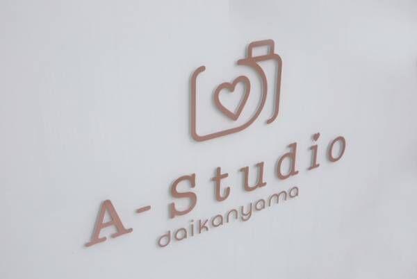 """《我が家の七五三&初節句レポート》代官山の新しいスタジオ""""A-Studio""""に行ってきました♡ 〜前編"""