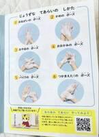 《正しいうがい&手洗いの工夫って?》この季節に気をつけたい、風邪とインフルエンザ対策