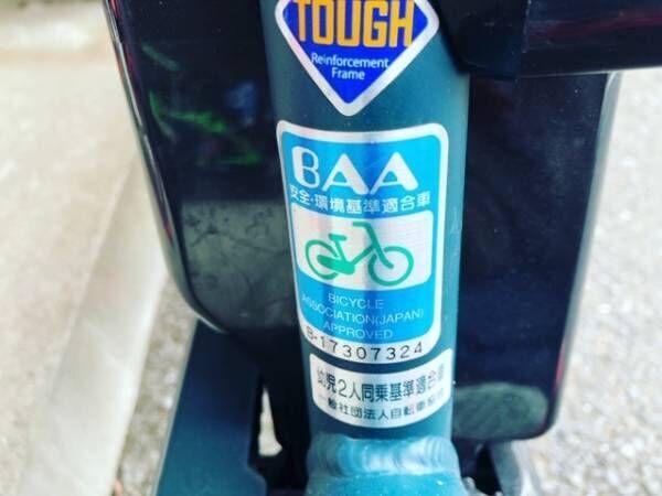 《最新子ども乗せ電動自転車》試乗イベントに参加♪ チャイルドシートはどんなタイプがいい? 選ぶときの3つのポイント