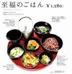 玄米、みそ汁、野菜たっぷりのおかず……一汁三菜を贅沢に味わえる「至福のごはん」