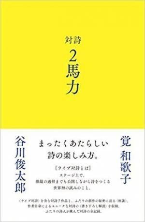Taishi cover