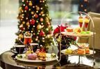 クリスマスを彩る、東京マリオットホテルのアフタヌーンティー