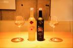 おうちクリスマスをおしゃれに楽しめる。ワイン樽熟成の日本酒「ORBIA」