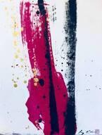 「墨アート 海老原露巌展」が2018年6月11日からギャラリー上田で開催