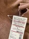 敏感肌の味方。無印良品「チクチクしないタートルセーター」2990円が買い!