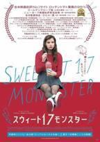 Netflixで観られるおすすめ映画13選。秋の夜長はネトフリ三昧!