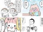 """家事にマンガに…SNS発信で共感呼ぶ""""育児漫画家""""たちのタイムマネジメント術"""