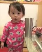 """1才にして""""おとぼけ""""演技を見せる女の子の『クセになる動画』に400万再生「ツボる」"""