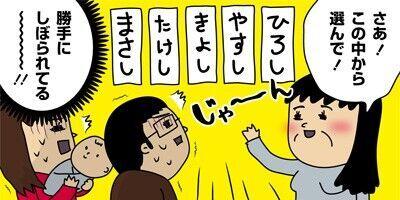 okaasama_img151021
