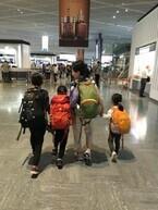 母と娘、女4人で地球の裏側へ!ブラジル旅日記[行きの飛行機編]