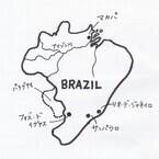 感動の再会から、家族の大冒険へ!ブラジル旅日記[マカパ・イグアス編]