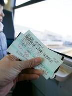 """""""青春18きっぷ""""で子連れ旅!成功のための3つのポイント"""
