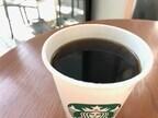 「デカフェ」って何? 授乳中もOKの「デカフェ」のコーヒーを飲んでみた!