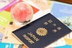 子どもに外国風の名前を付けたら、パスポートのローマ字表記に要注意