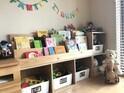 表紙が見える本棚は子どもに自発性を、親に発見を促すスグレモノ!