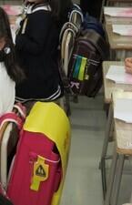 ここまで違う!?北海道ならではの小学校で用意する持ち物