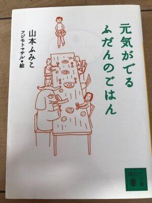 humiko yamamoto3