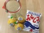 手作り「塩レモン」で子どもが大喜びの5つのレシピ