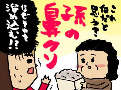 okaasama_img180718