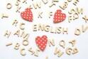 ルーマニア人の夫と日本人の私。子どもの外国語教育どうする?