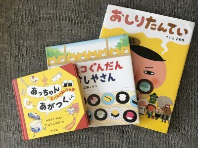 5歳息子があっという間にマスター!ひらがな・カタカナを覚えた絵本3冊