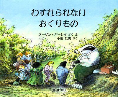 """""""死んだらどうなるの?""""と聞かれたときに、子どもと一緒に読みたい絵本"""