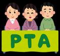 【初めてのPTA】幼稚園の役員って何するの?出動回数・やりがいは?