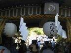 【世界遺産】京都の風物詩・足つけ神事は親子で池に入れちゃう