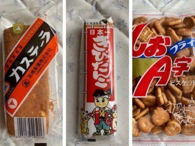 道民から愛されている北海道のお菓子・ドリンク!お土産にも