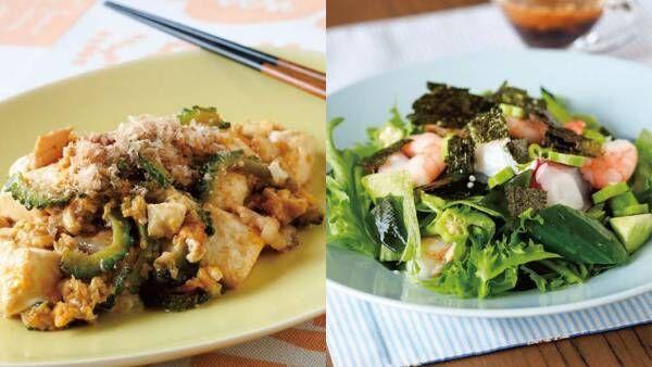 【RIZAP公式レシピ】「海鮮と夏野菜サラダ」旬の野菜はその時季に摂って