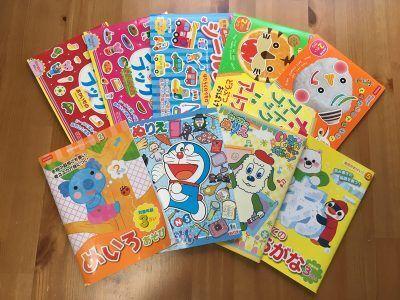 100均のブックシリーズが子どものお勉強習慣づけに使えた!
