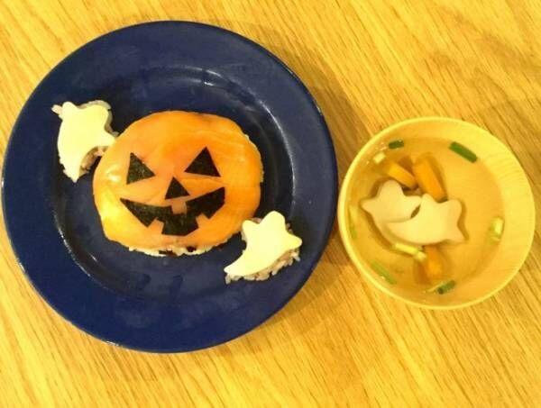 サーモン押し寿司とおばけすまし汁で和風ハロウィーン完成!