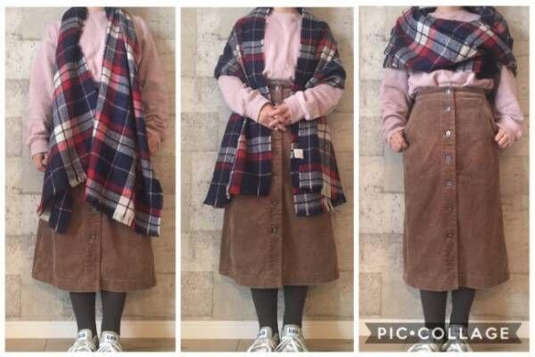 ダイソーのストール&スヌードで冬の園送迎ファッションはばっちり