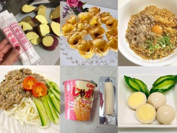 これはビックリ!【変り種レシピ】ヒット記事ベスト10