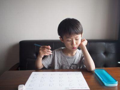 うちの子45分間机の前に座っていられるか不安…入学前に練習したこと