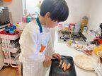 【休校支援】おうち時間を有効活用!「親子で作ろう」レシピ特集