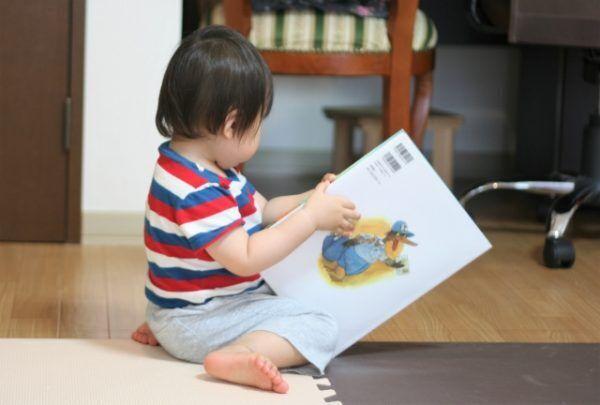 3歳の娘が教えてないのに字が読めるように!親がやった3つのこと
