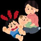 生まれてないのに赤ちゃん返り!?「赤ちゃん蹴っとばす」発言にドキリ
