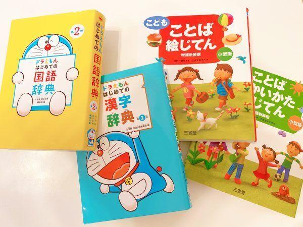 年長で小4の漢字が読める!?教えてないのに語彙を習得したワケ