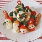 野菜ギライの娘に効果てきめん!クリスマスサラダの魔法