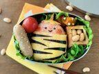今年の節分は2月2日!オニちゃんオムライス弁当の作り方
