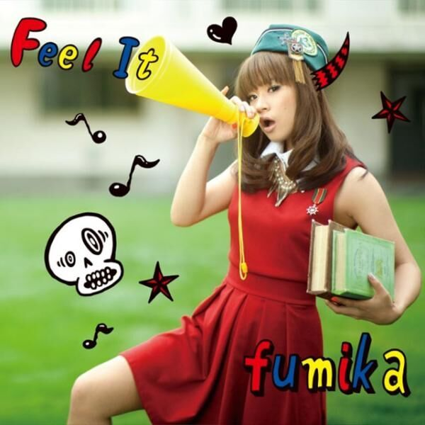 fumikaニューシングル「Feel It」発売。カバー曲「遠く遠く」も同時収録