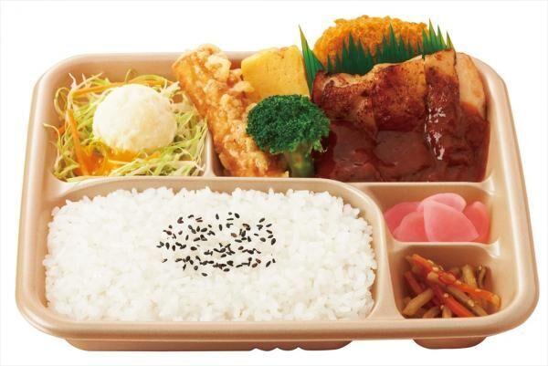 ほっかほっか亭―「グリルチキンデラックス弁当~ピリ辛ソース」を11月14日から新発売